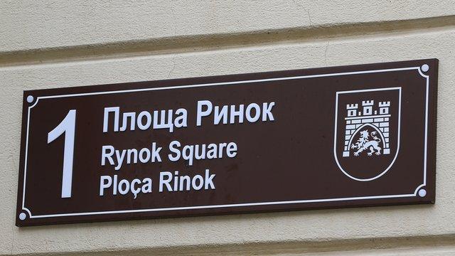На львівській Ратуші відкрили вуличний вказівник кримськотатарською мовою