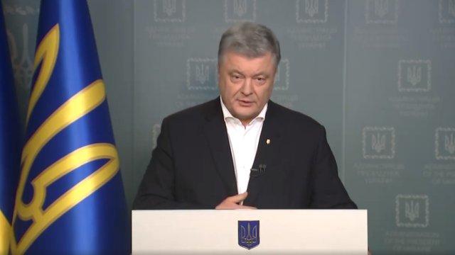 Порошенко востаннє на посаді президента звернувся до українців