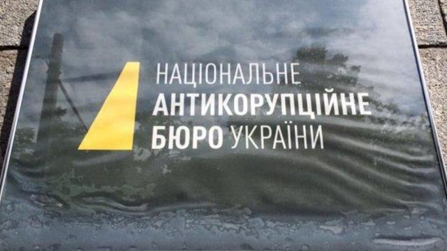 НАБУ покарало своїх співробітників по справі «Укроборонпрому»