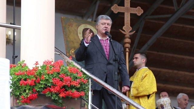 Партія Петра Порошенка змінила назву перед виборами