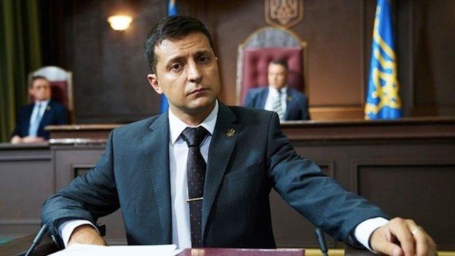 Права на серіал «Слуга народу» в Росії придбав заборонений в Україні «КиноПоиск»