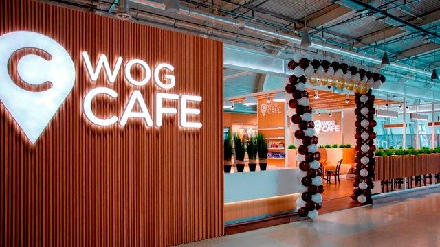 Зустрічайте WOG CAFE в аеропорту Львова