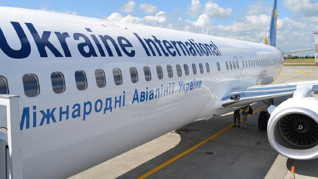 Авіакомпанія МАУ виплатить компенсацію пасажирам, яких забула в аеропорту
