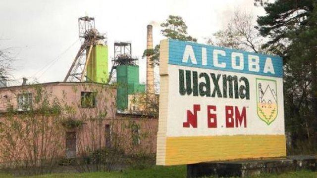 На шахті  «Лісова» на Львівщині стався обвал, є загиблі