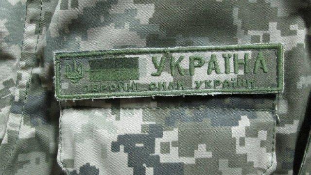 Верховна Рада в першому читанні підтримала зміну низки військових звань