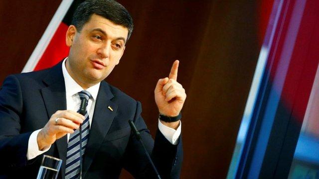 Верховна Рада не підтримала відставку уряду Гройсмана