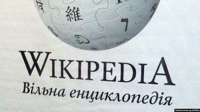 Українська Вікіпедія оголосила конкурс статей «Жінки у STEAM»