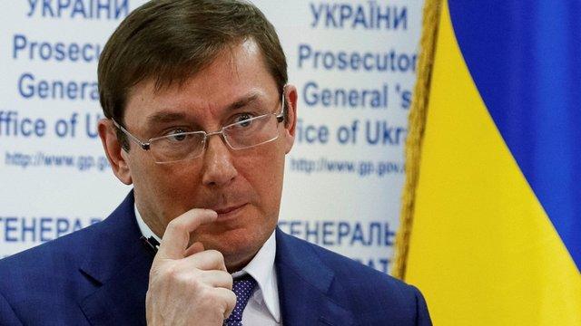 Адміністрація президента готує подання на звільнення Юрія Луценка
