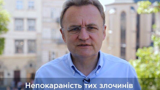 Мер Львова звинуватив найбагатшого депутата міськради в організації нападів на чиновників