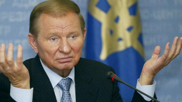 Кучма заявив, що раніше виконував у Мінському процесі «роль весільного генерала»