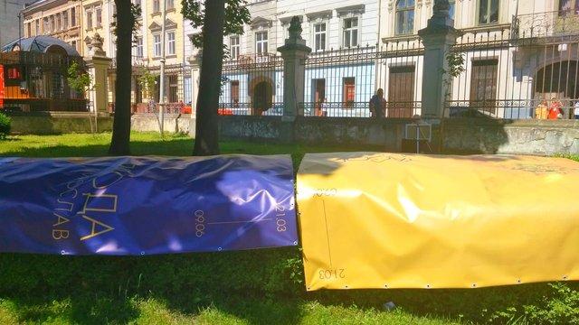 Львівська галерея мистецтв достроково закрила виставку Мирослава Ягоди