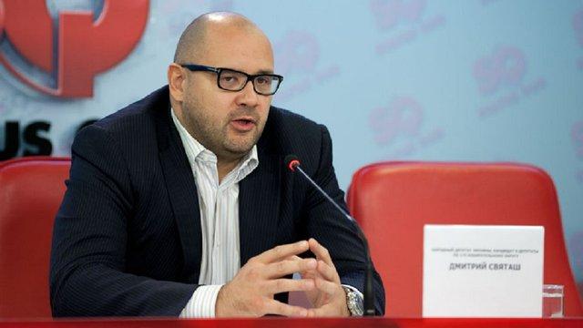 Ярославський просить ГПУ позбавити нардепа Дмитра Святаша недторканості