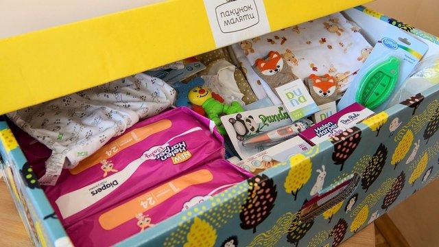 В Україні змінили перелік товарів у «пакунку малюка»