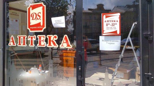 Після річної перерви старовинна аптека в центрі Львова відновить свою роботу