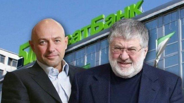 «ПриватБанк» звинуватив колишніх власників у відмиванні 470 млрд доларів