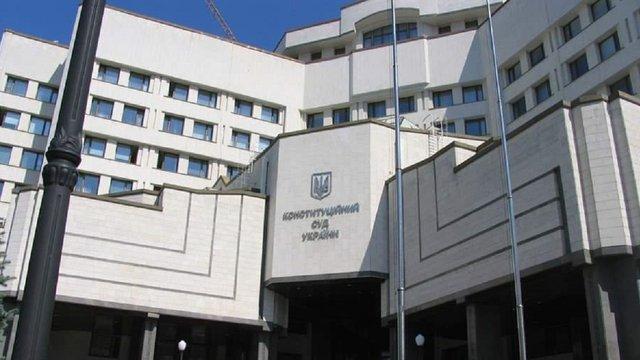 Конституційний суд визнав незаконним е-декларування доходів для антикорупційних активістів
