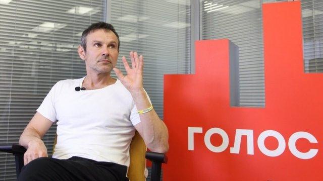 Партія «Голос» Святослава Вакарчука оприлюднила виборчий список