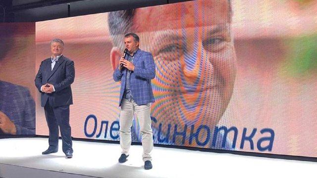 Олег Синютка увійшов до першої десятки виборчого списку партії Порошенка