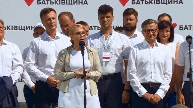 «Батьківщина» визначила першу п'ятірку виборчого списку