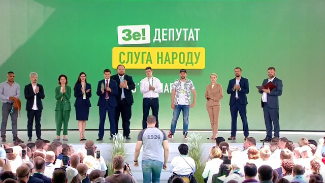 Половина українців на виборах до ВРУ готові голосувати за партію «Слуга народу»