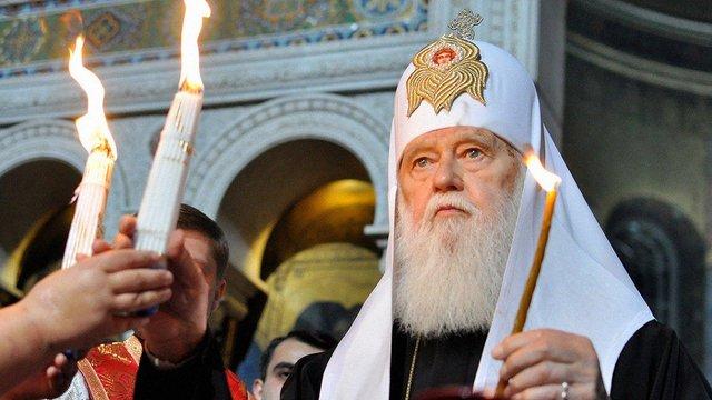 Філарет оголосив про скликання собору Київського патріархату на 20 червня
