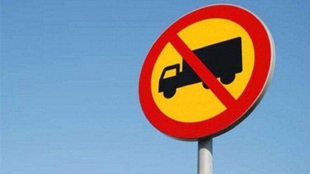 ЛМР просить поліцію і Укртрансбезпеку обмежити заїзд вантажівок у місто