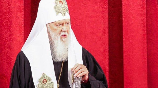 ПЦУ попередила Філарета про відлучення через проведення собору Київського патріархату
