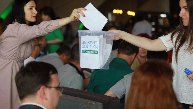 Комітет виборців України заявив, що справжні праймеріз були тільки в «Самопомочі»