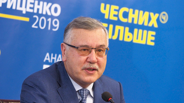 ЦВК зареєструвала перший партійний список кандидатів у народні депутати
