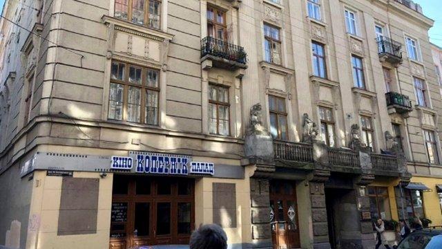 Львів'ян запрошують обговорити майбутнє кінотеатру «Коперник»