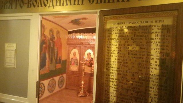 Верховну Раду зобов'язали закрити церкву УПЦ (МП) у парламенті