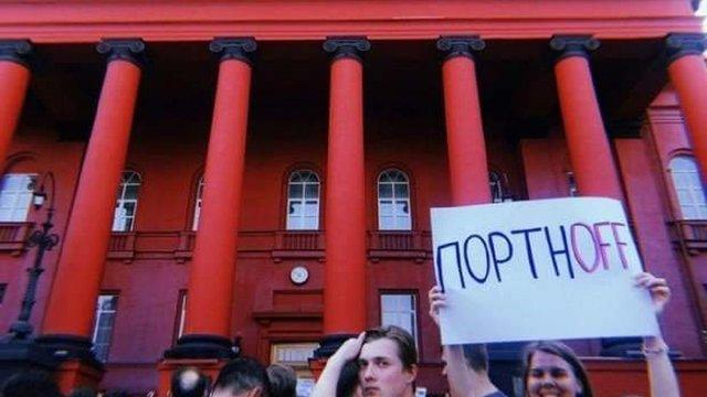Студенти університету ім. Шевченка в Києві оголосили сидячий протест проти Портнова