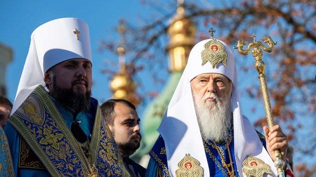 ПЦУ позбавила Філарета права керувати Київською єпархією