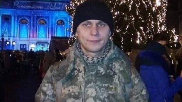 Сьогодні Львівщина прощається з бійцем Анатолієм Сорочинським, який загинув на сході