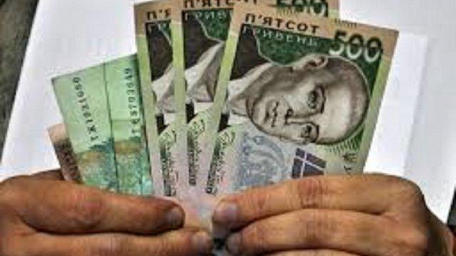 Уряд підвищив  пенсії для 2,5 млн українських пенсіонерів