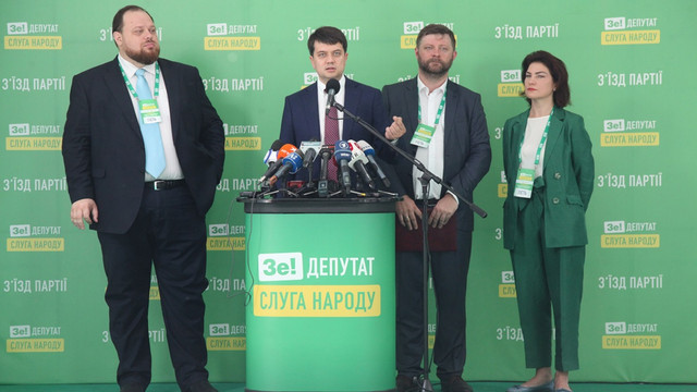 «Слуга народу» подала позов до ЦВК через кандидатів-клонів
