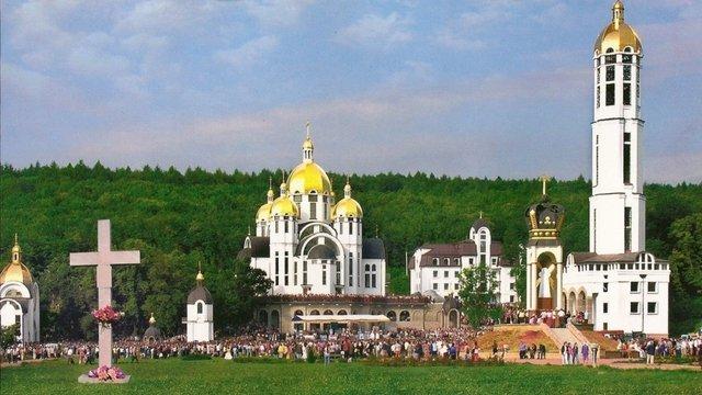 Українському собору Зарваницької Матері Божої надали статус Малої Папської базиліки