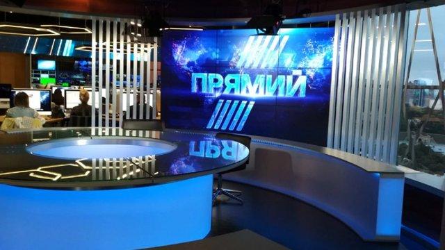 ДБР вилучило документи телеканалу «Прямий» у межах розслідування справи проти Порошенка