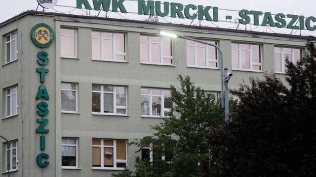 У Польщі внаслідок землетрусу на шахті загинули троє гірників