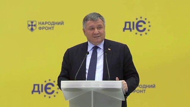 Аваков попросив ЦВК переглянути реєстрацію Клюєва на виборах в Раду