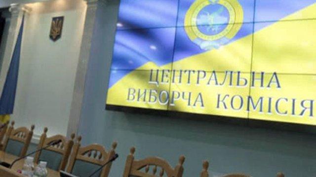 Суд зобов'язав ЦВК провести повторне жеребкування партій