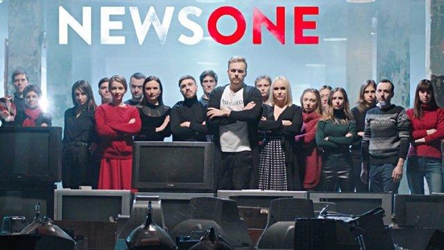 ГПУ порушила справу проти каналу NewsOne через телеміст з Росією
