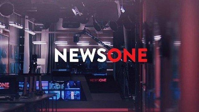 ГПУ підозрює бенефіціарних власників NewsOne у фінансуванні тероризму