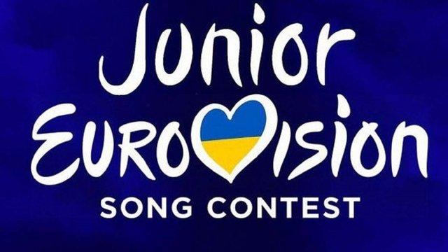 Україну на Євробаченні не зможуть представляти діти, які виступали з концертами в Росії