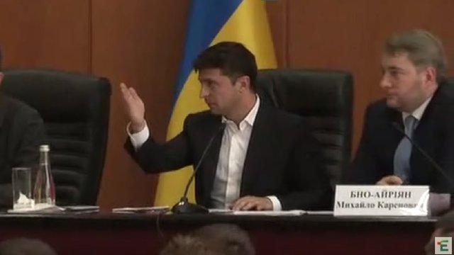 Зеленський вигнав із засідання раніше судимого секретаря Бориспільської міськради