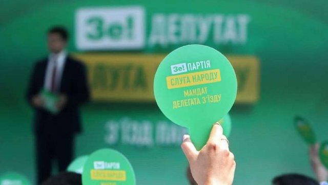 Партія «Слуга народу» почала нарощувати виборчий рейтинг