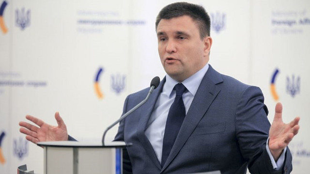 Верховна Рада відмовилася звільнити міністра закордонних справ Павла Клімкіна