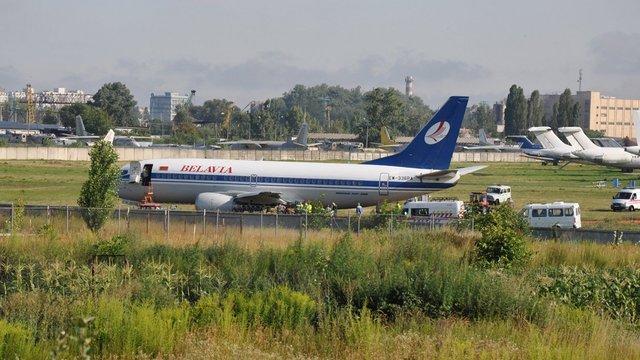 У Жулянах закрили аеропорт через поламку літака Belavia