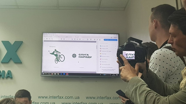 Партія «Слуга народу» наразі відмовилася від логотипа з велосипедом і булавою