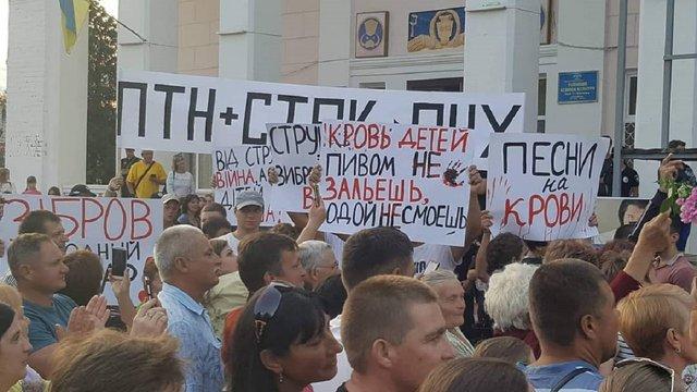 На Луганщині пікетували концерт Павла Зіброва на підтримку екс-регіонала